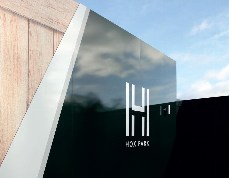 Hox Park Door